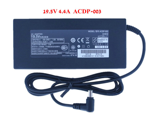 ACDP-003 laptop adapter
